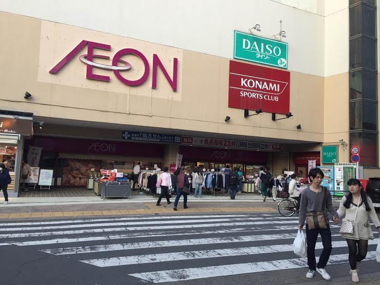 AOEN Mall ở Nhật Bản