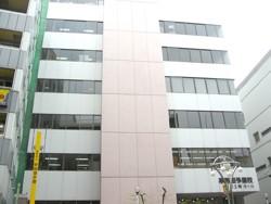 Học viện Human