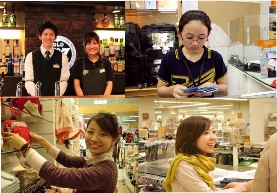 Tìm hiểu những thói quen mua sắm tại Nhật-3