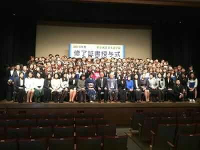 Hoạt động ngoại khóa tại trường Tokyo Johoku