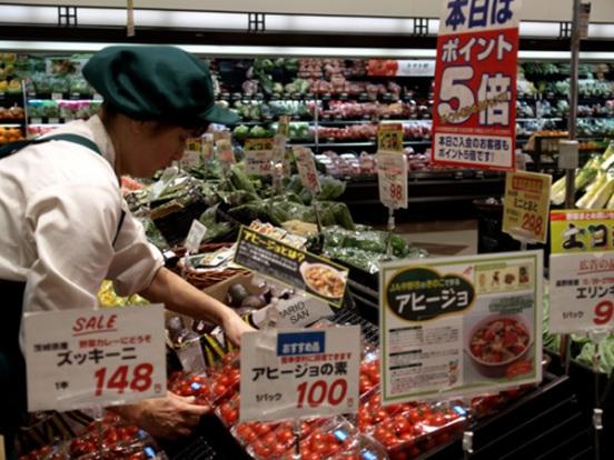 Tìm hiểu những thói quen mua sắm tại Nhật